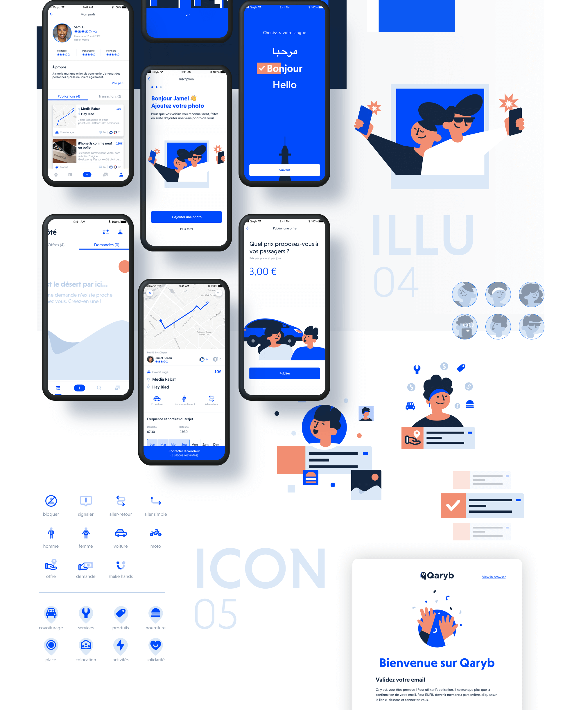qaryb-branding-logo-app-ux-ui-icon-illustration-05-1